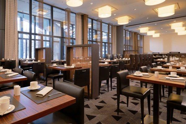 Sheraton Berlin Grand Hotel Esplanade - фото 12