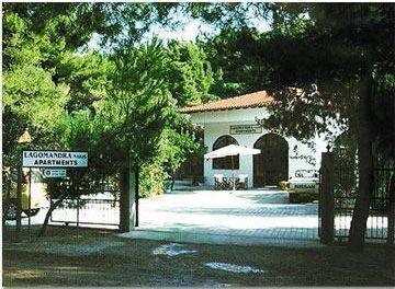 Гостиница «Lagomandra Nakis», Неос Мармарас