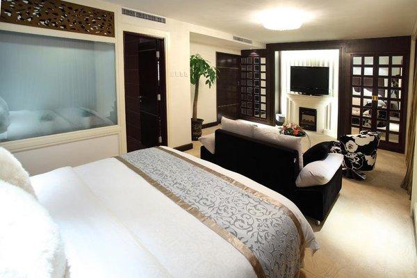 Xiao Xiang Hotel - фото 25