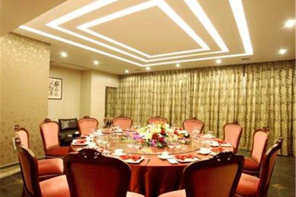 Xiao Xiang Hotel - фото 12