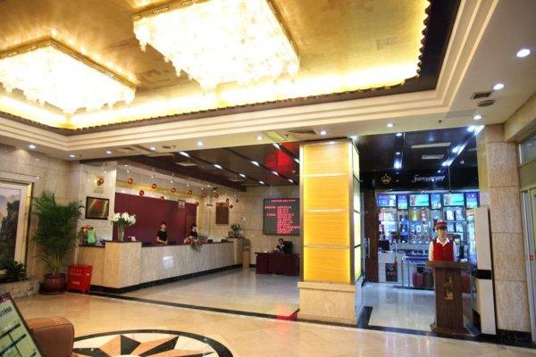 Xiao Xiang Hotel - фото 15