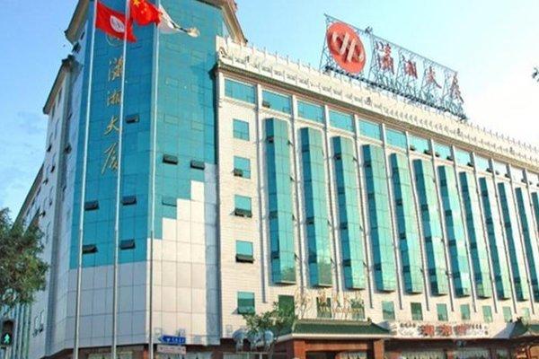 Xiao Xiang Hotel - фото 22