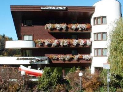 Hotel Garni Romerhof - фото 22