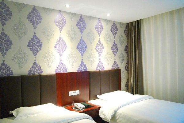 CYTS Shanshui Trends Hotel Beijing BaJiao - фото 16