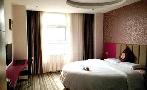 CYTS Shanshui Trends Hotel Beijing BaJiao - фото 1