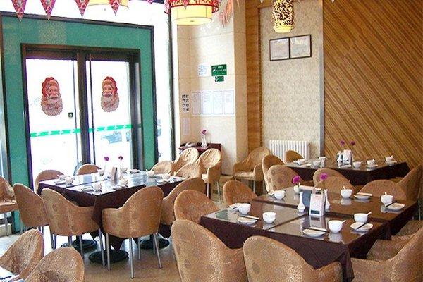 CYTS Shanshui Trends Hotel Beijing BaJiao - фото 11