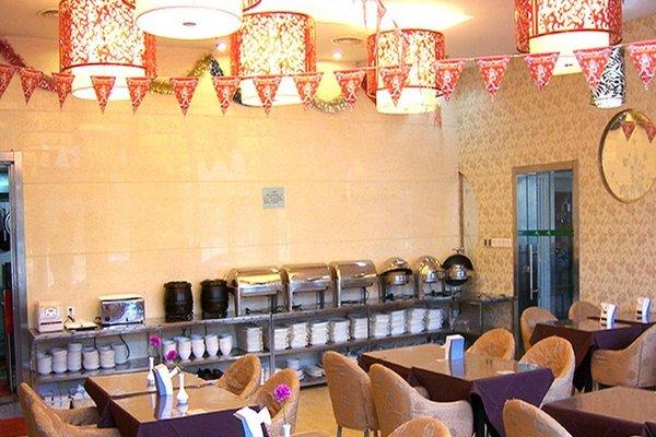 CYTS Shanshui Trends Hotel Beijing BaJiao - фото 12