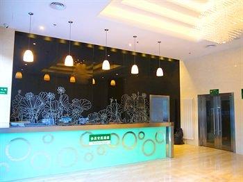CYTS Shanshui Trends Hotel Beijing BaJiao - фото 15