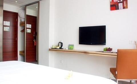 CYTS Shanshui Trends Hotel Beijing BaJiao - фото 4