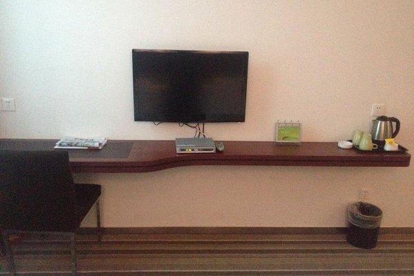 CYTS Shanshui Trends Hotel Beijing BaJiao - фото 5