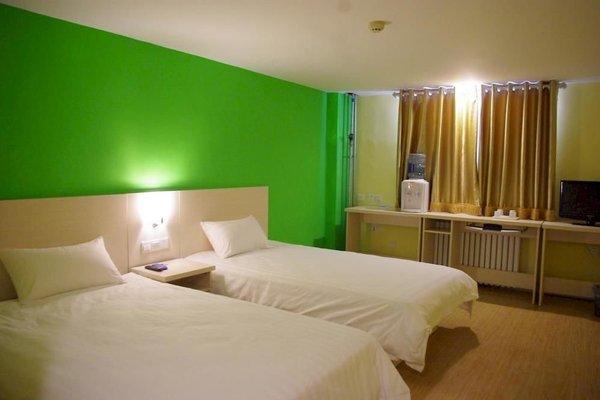 Jinghua Hotel - фото 1