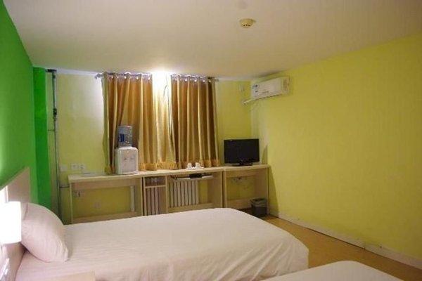 Jinghua Hotel - фото 2