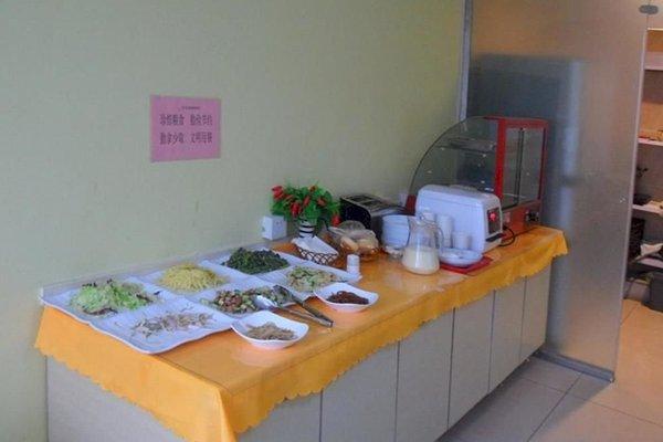 Jinghua Hotel - фото 8