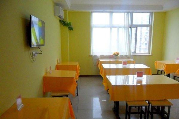 Jinghua Hotel - фото 9