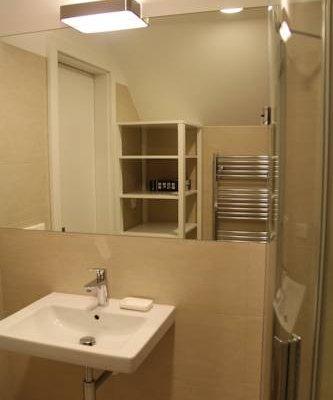 Exclusive apartments Pod Lanovkou - фото 8