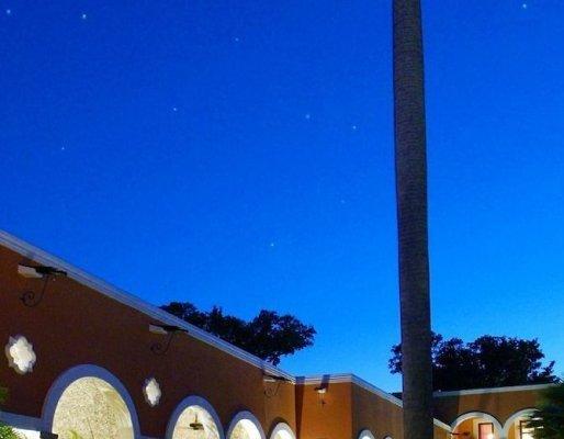 Hotel Hacienda Merida - фото 21