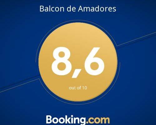 Balcon de Amadores - фото 13
