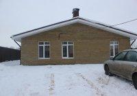 Отзывы Apartment in Kstovo