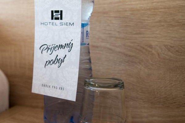 Hotel Siem - фото 16