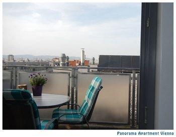Panorama Apartment Vienna - фото 14