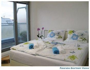 Panorama Apartment Vienna - фото 18