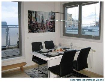 Panorama Apartment Vienna - фото 2