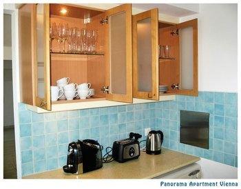 Panorama Apartment Vienna - фото 22
