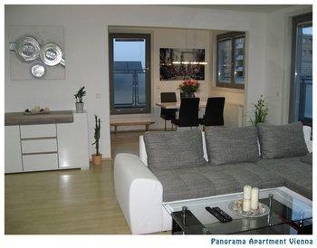 Panorama Apartment Vienna - фото 6