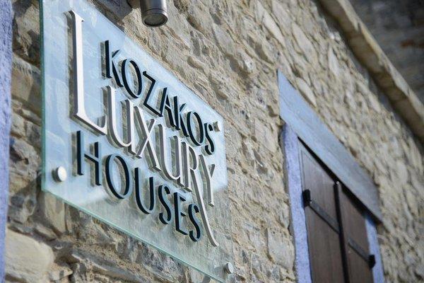 Kozakos Luxury House - фото 23
