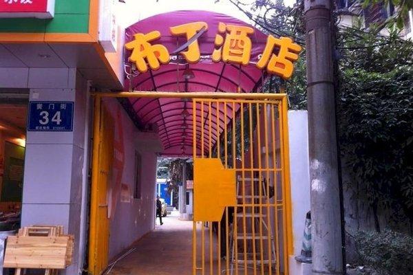 Pod Inns Chengdu West China Medical University Xiao Small India - фото 4
