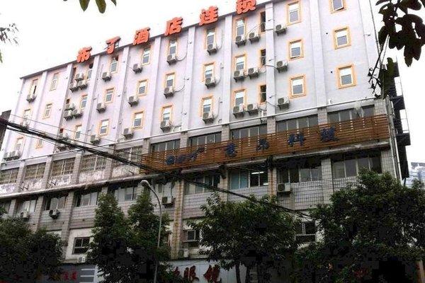 Pod Inns Chengdu West China Medical University Xiao Small India - фото 6