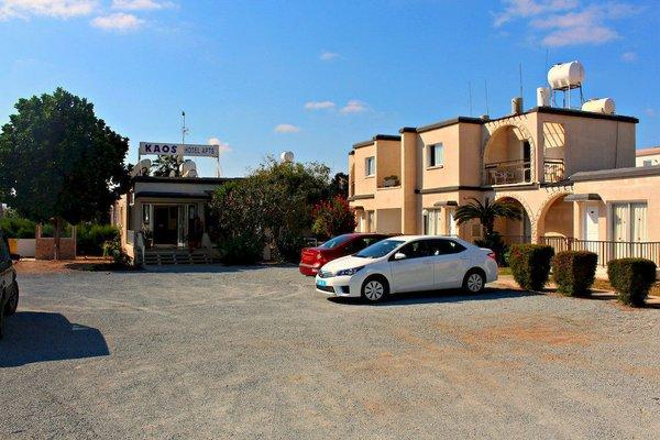 Kaos Hotel Apartments - фото 15