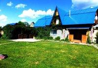 Отзывы Houses Gornolyzhnaya 15