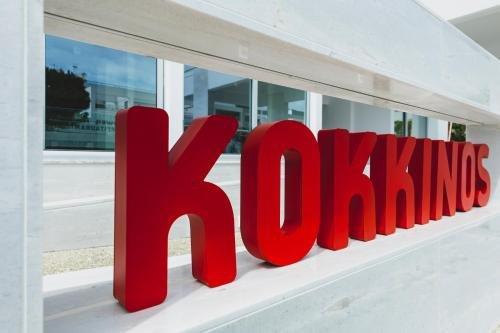 Kokkinos Hotel Apartments - фото 17
