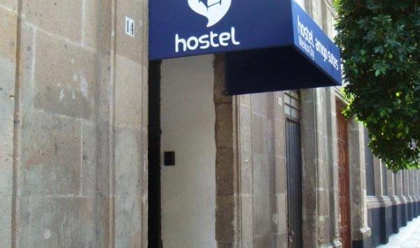 Hostel Amigo - фото 16