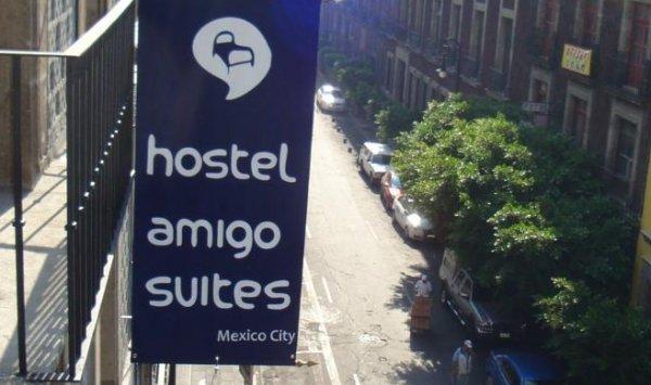 Hostel Amigo - фото 22