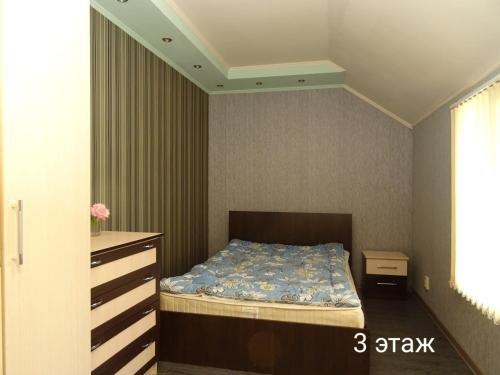 Гостевой Дом Мирный - фото 2