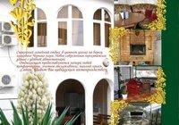 Отзывы Mini hotel «Saten»