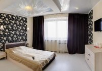 Отзывы Apartments Crystal