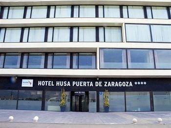 Eurostars Zaragoza - фото 23