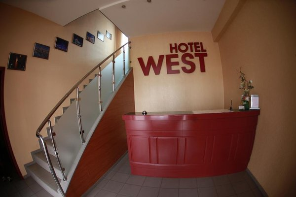 Гостиница Юго-Западная - фото 22