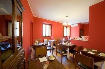 Hotel Properzio - фото 13