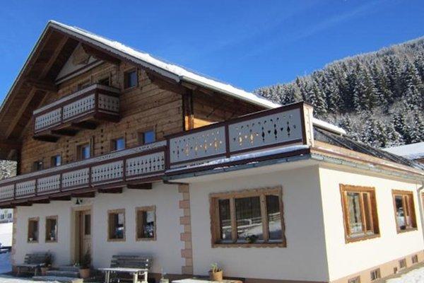 Gasthof Auhof - фото 9