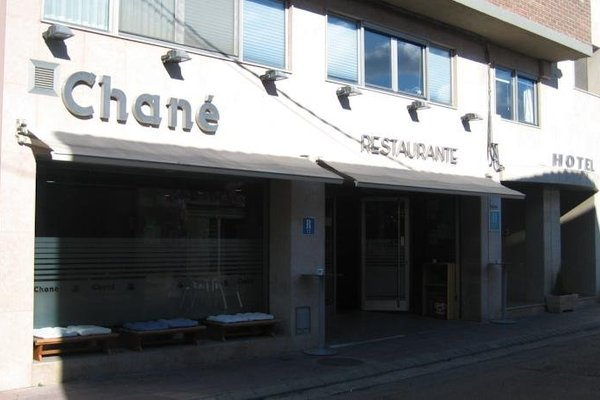 Hotel Chane - фото 15