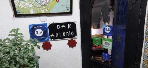 Dar Antonio - фото 16