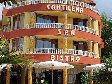 Cantilena (Кантилена)