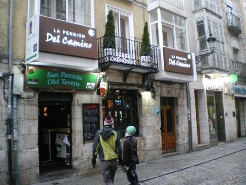 La Pension del Camino - фото 21
