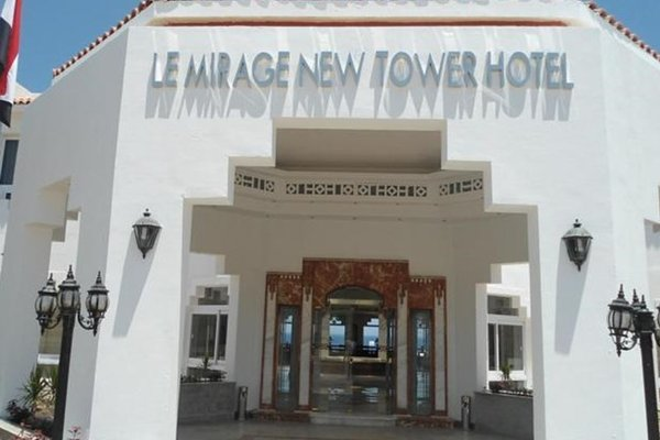 Le Mirage New Tower - фото 22