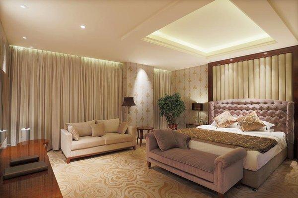 Ritan Hotel Downtown Beijing - фото 1