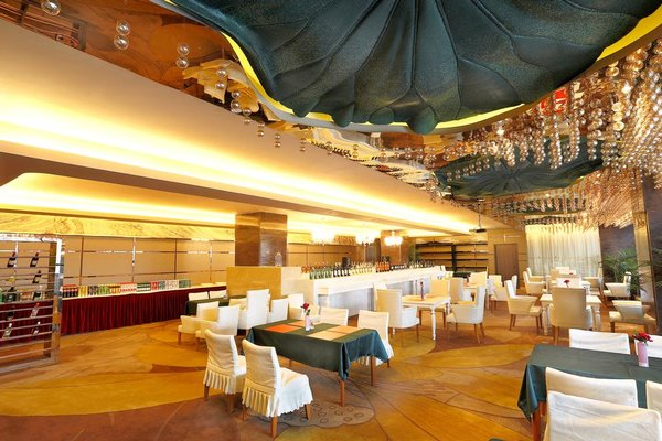 Ritan Hotel Downtown Beijing - фото 11